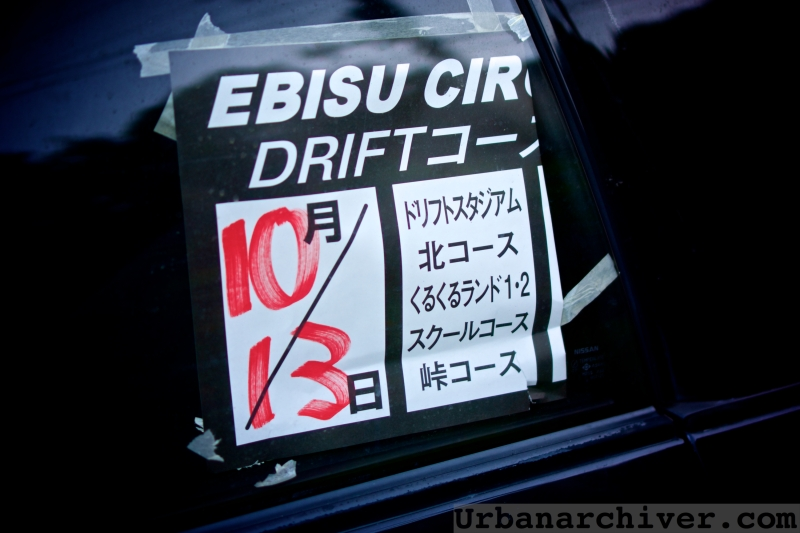 Drift Ebisu Oct 2013 4