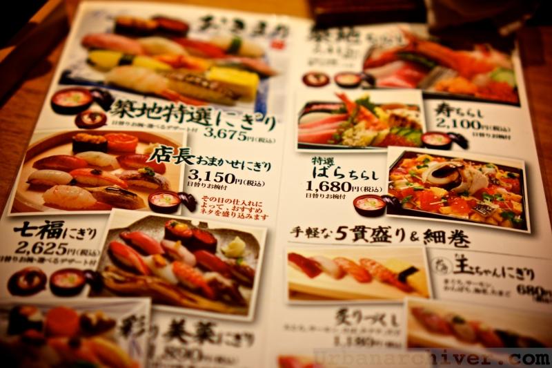 Tsukiji Sushi Dai Aiyo Coffee 07