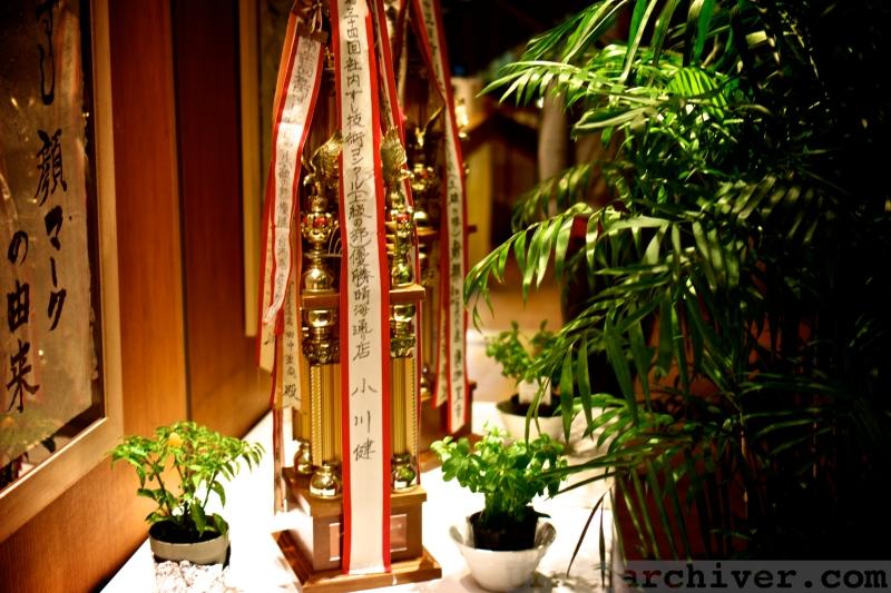 Tsukiji Sushi Dai Aiyo Coffee 11