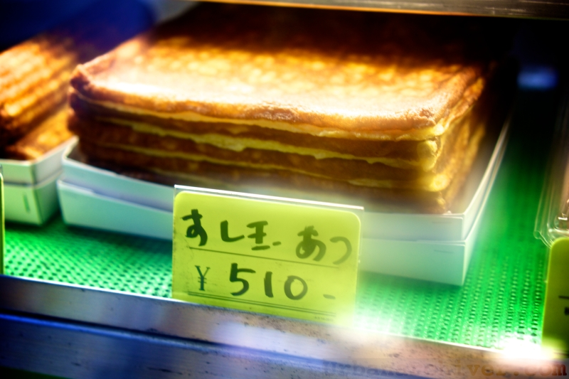 Tsukiji Sushi Dai Aiyo Coffee 21