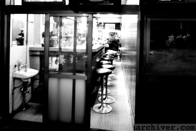 Tsukiji Sushi Dai Aiyo Coffee 23