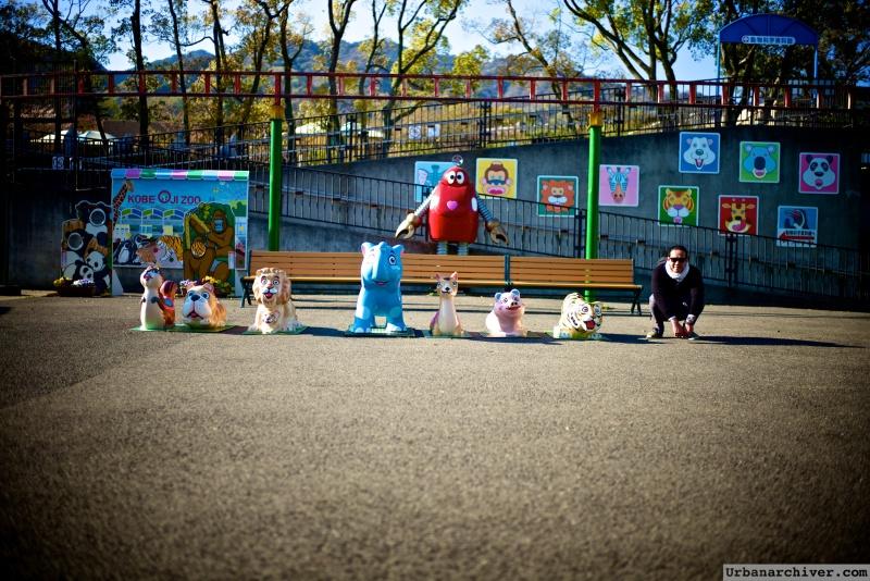 Kobe Oji Zoo 15