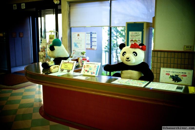 Kobe Oji Zoo 17
