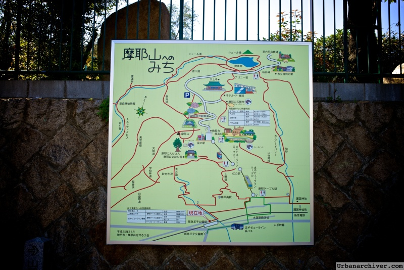 Kobe Oji Zoo 31