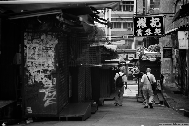 Streets Hong Kong Morning 2