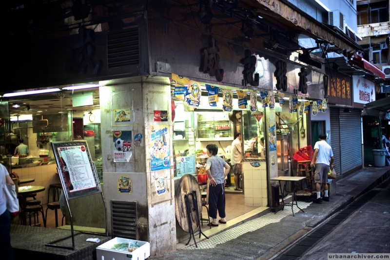 Wai Kei Porridge Hong Kong 01