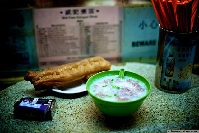 Wai Kei Porridge Hong Kong 04