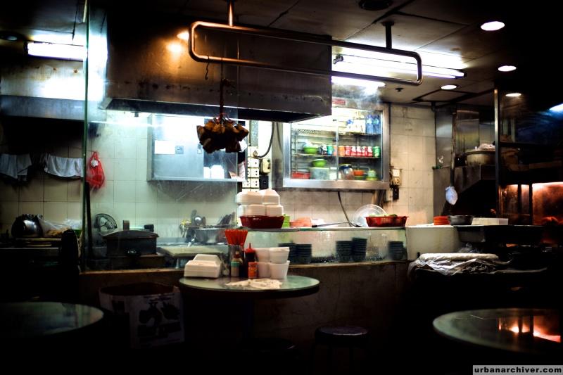 Wai Kei Porridge Hong Kong 10
