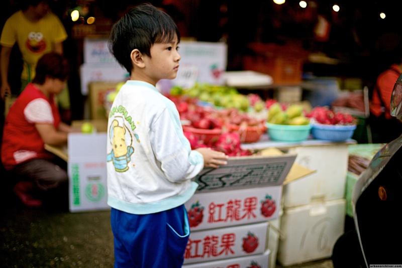 滨江市场 Taiwan Bin Jiang Market 04