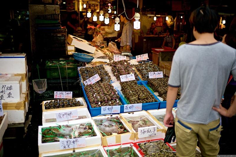 滨江市场 Taiwan Bin Jiang Market 05