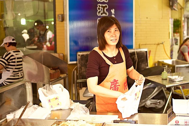 滨江市场 Taiwan Bin Jiang Market 26