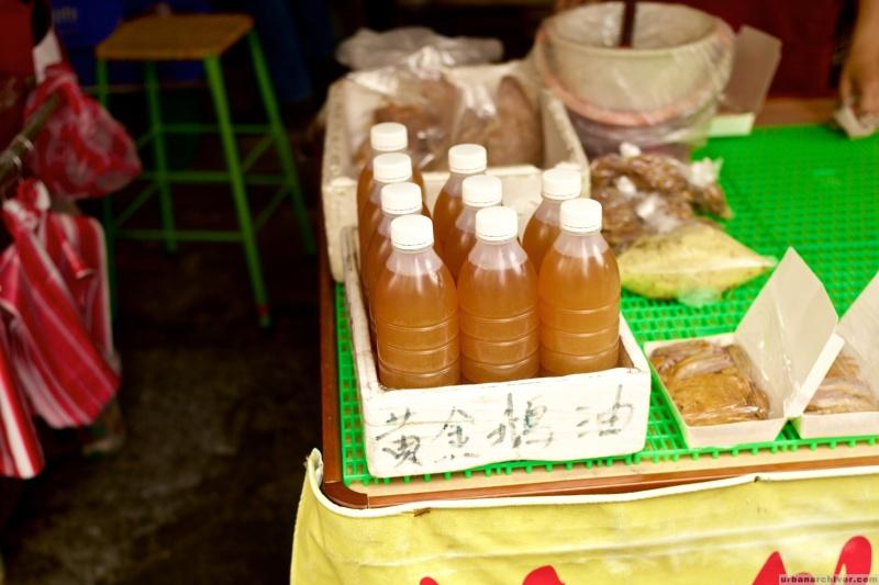 滨江市场 Taiwan Bin Jiang Market 27