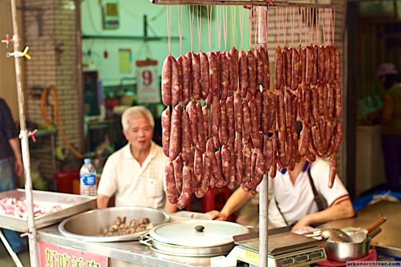 滨江市场 Taiwan Bin Jiang Market 29