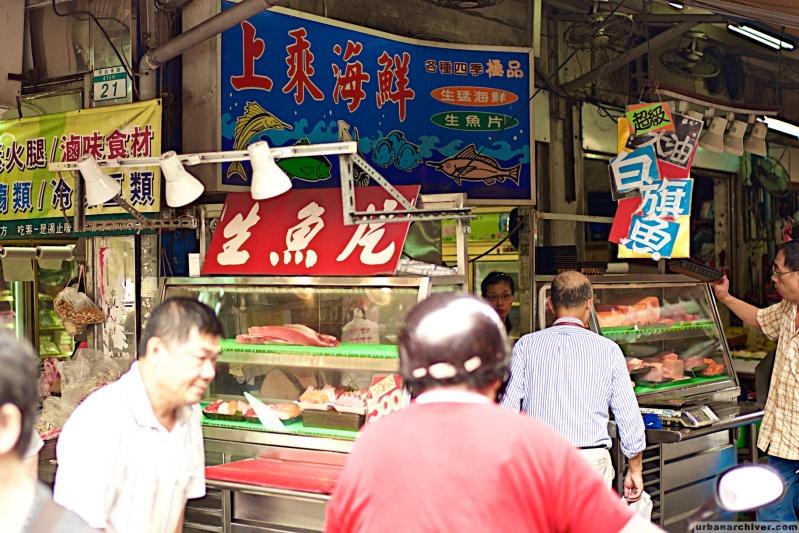 滨江市场 Taiwan Bin Jiang Market 38