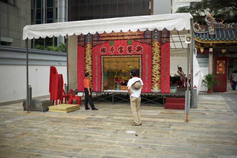 Yueh Hai Ching Temple 粤海清庙 12
